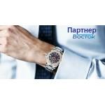 Часы Партнер
