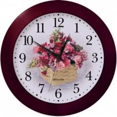 Часы Салют ДС-2ББу29-301 Корзинка