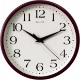 Часы Салют П-2Б1.3-015