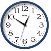 Часы Салют П-2Б4-015