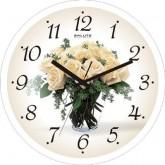 Часы Салют П-2Б7-328 БУКЕТ БЕЛЫХ РОЗ