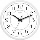 Часы Салют П-2Б8-014