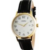 Часы Слава 1269386