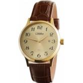 Часы Слава 1269390
