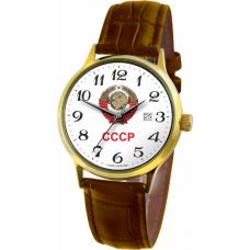 Часы Слава 1269457