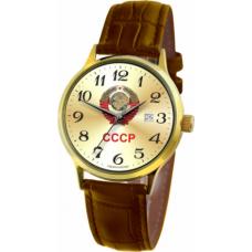 Часы Слава 1269458