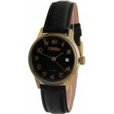 Часы Слава 2029320
