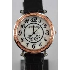 Часы Спутник 200640