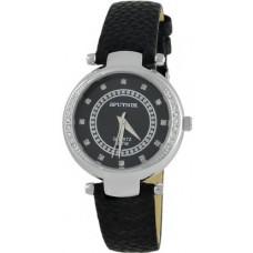 Часы Спутник 300392