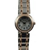 Часы Спутник 882730