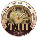 "Часы наручные ""Русское время"""
