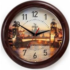 Часы Вега Д1МД/7-236