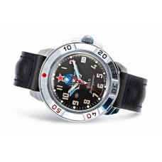 Часы Амфибия 431288