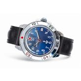 Часы Амфибия 420289
