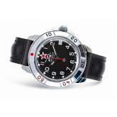 Часы Амфибия 420306