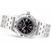 Часы Амфибия 100315