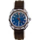 Часы командирские 211289