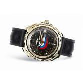 Часы командирские 219260
