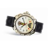 Часы командирские 219943