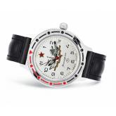 Часы командирские 2416/921823