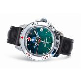 Часы командирские 431021