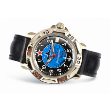 Часы командирские 819163